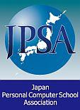 日本パソコンスクール教会
